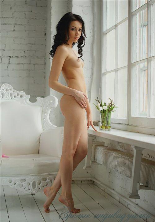 Познакомится с армянкой в москве для секса