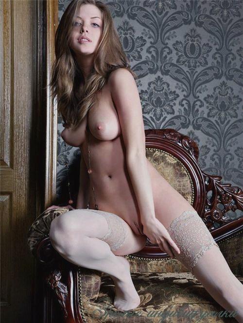 Валер Вип эротический массаж