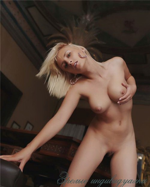 Малана
