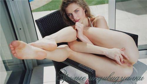 Аэлиточка15: тантрический секс
